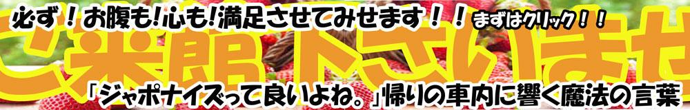 2019.4.14(sun)ブライダルフェア開催!!